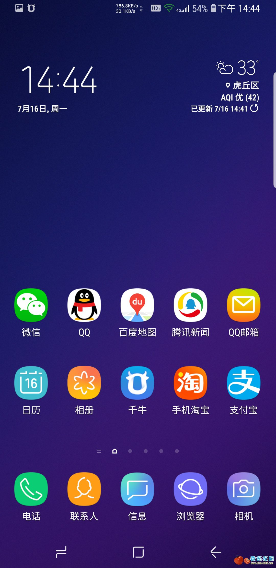 Screenshot_20180716-144418_Samsung Experience Home.jpg