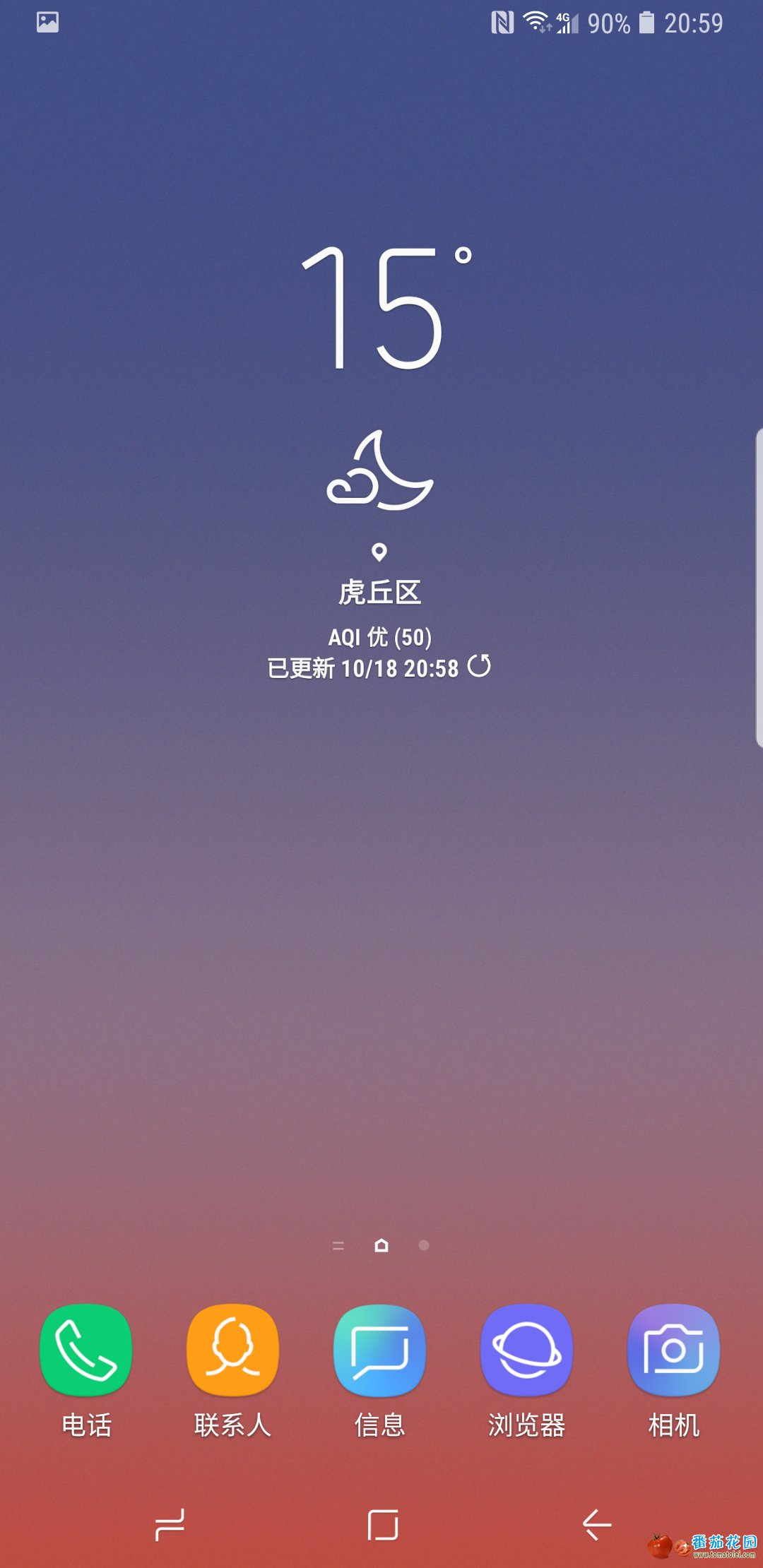 Screenshot_20181018-205947_Samsung Experience Home.jpg