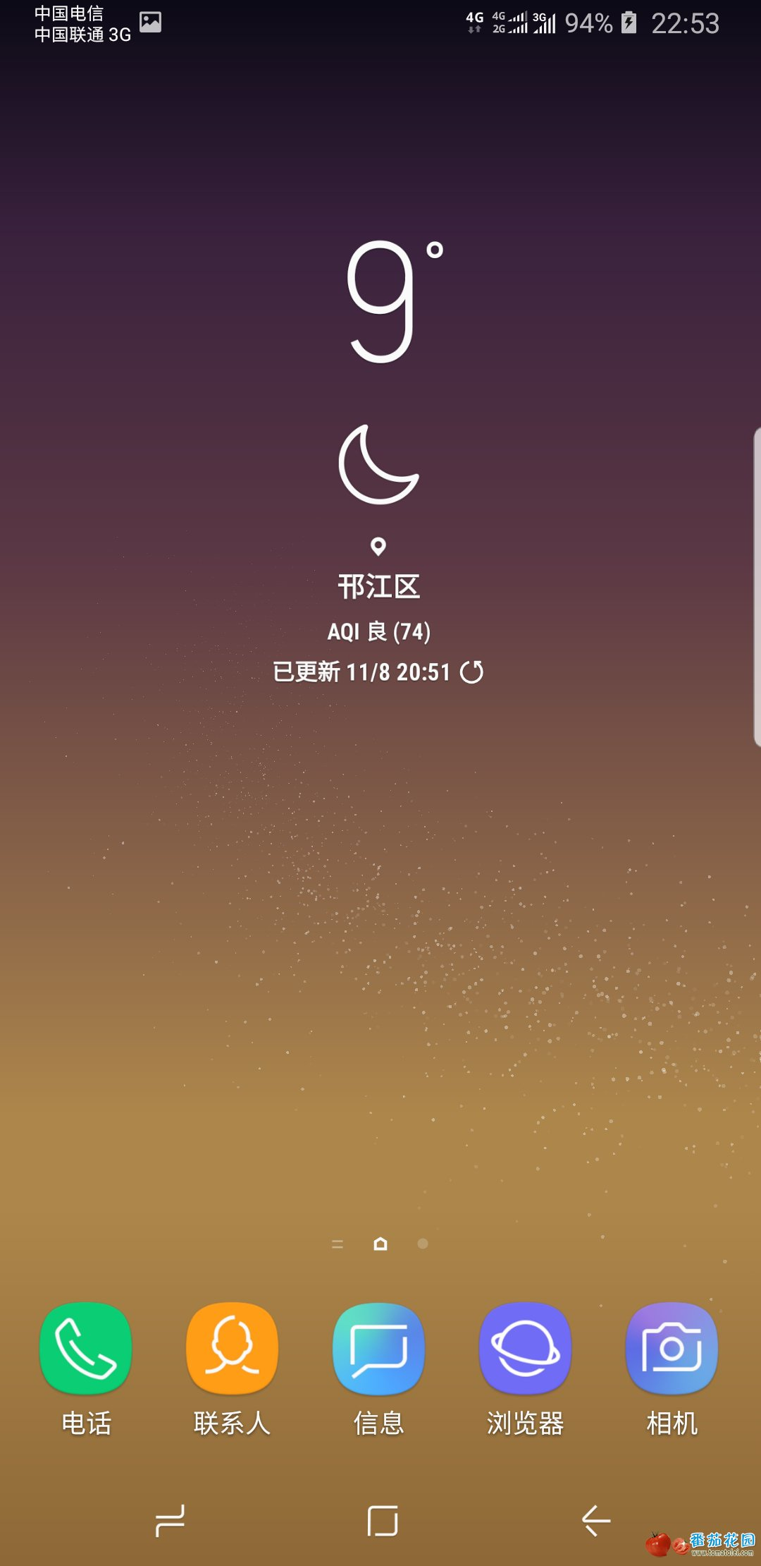 Screenshot_20181108-225337_Samsung Experience Home.jpg