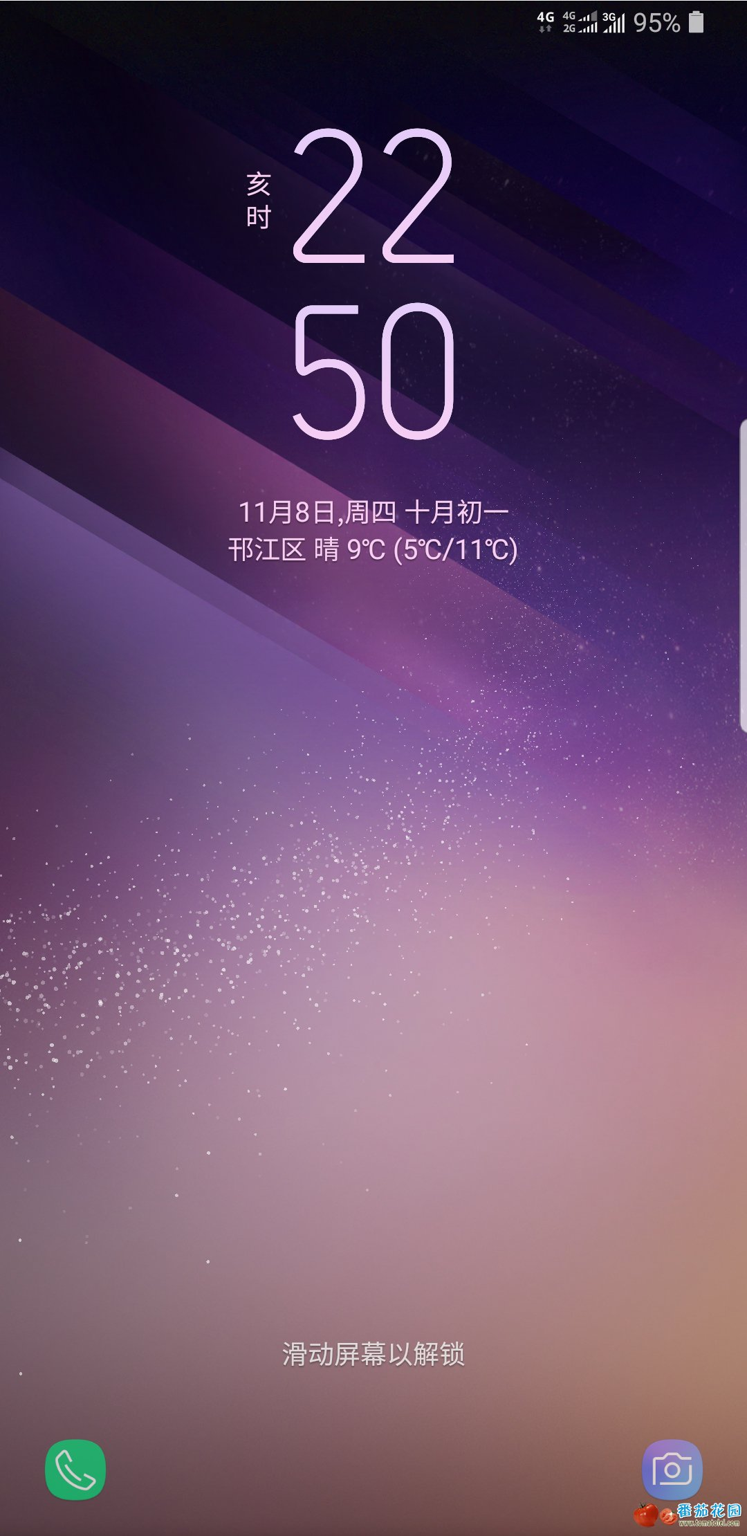 Screenshot_20181108-225057_Samsung Experience Home.jpg