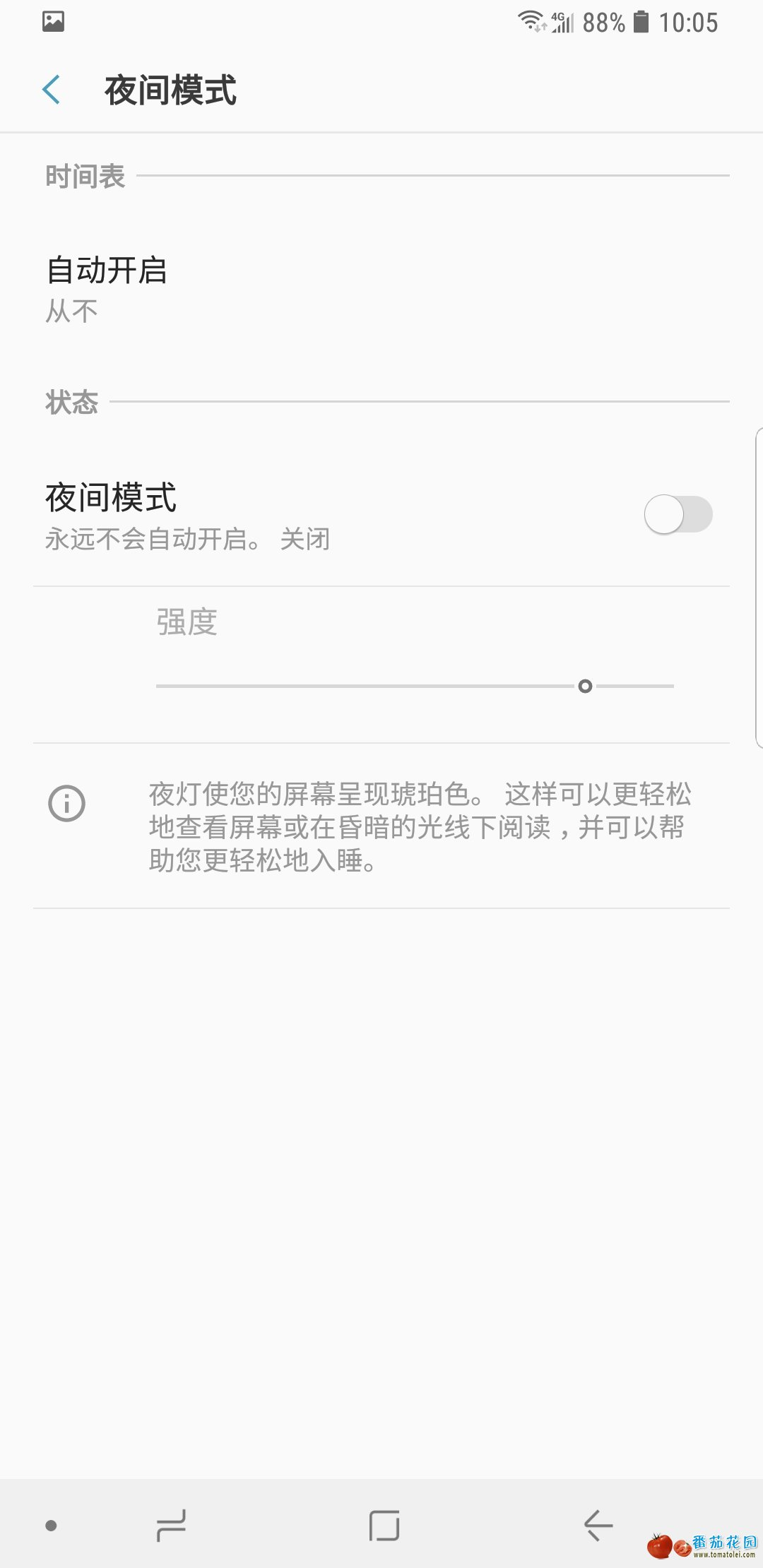 Screenshot_20181220-100558_Settings.jpg