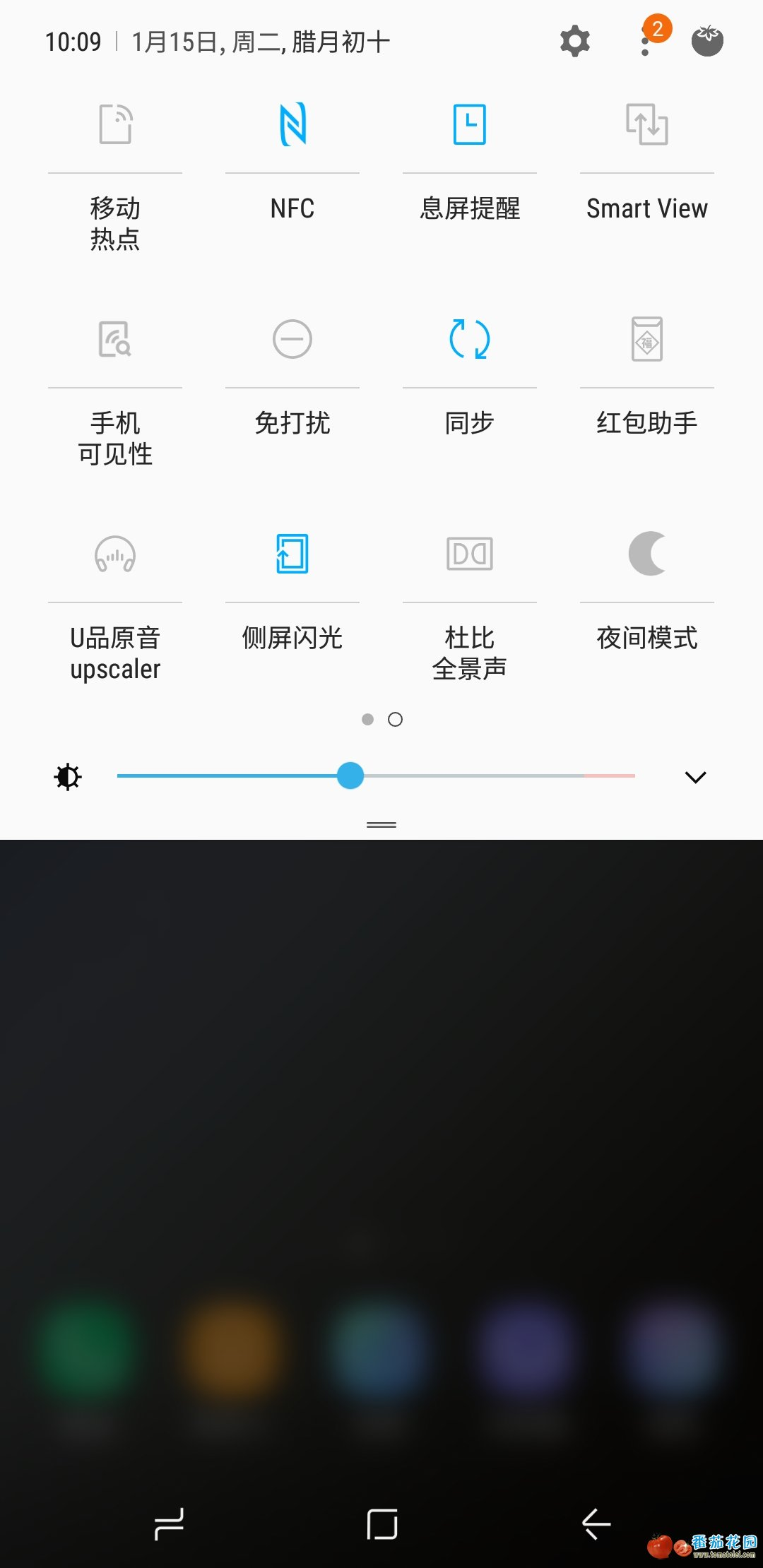 Screenshot_20190115-100912_Samsung Experience Home.jpg
