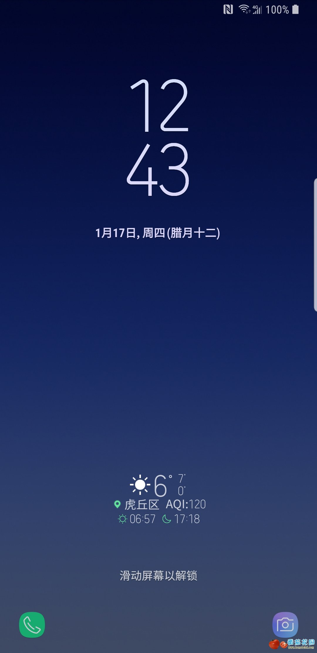 Screenshot_20190117-124328_Samsung Experience Home.jpg