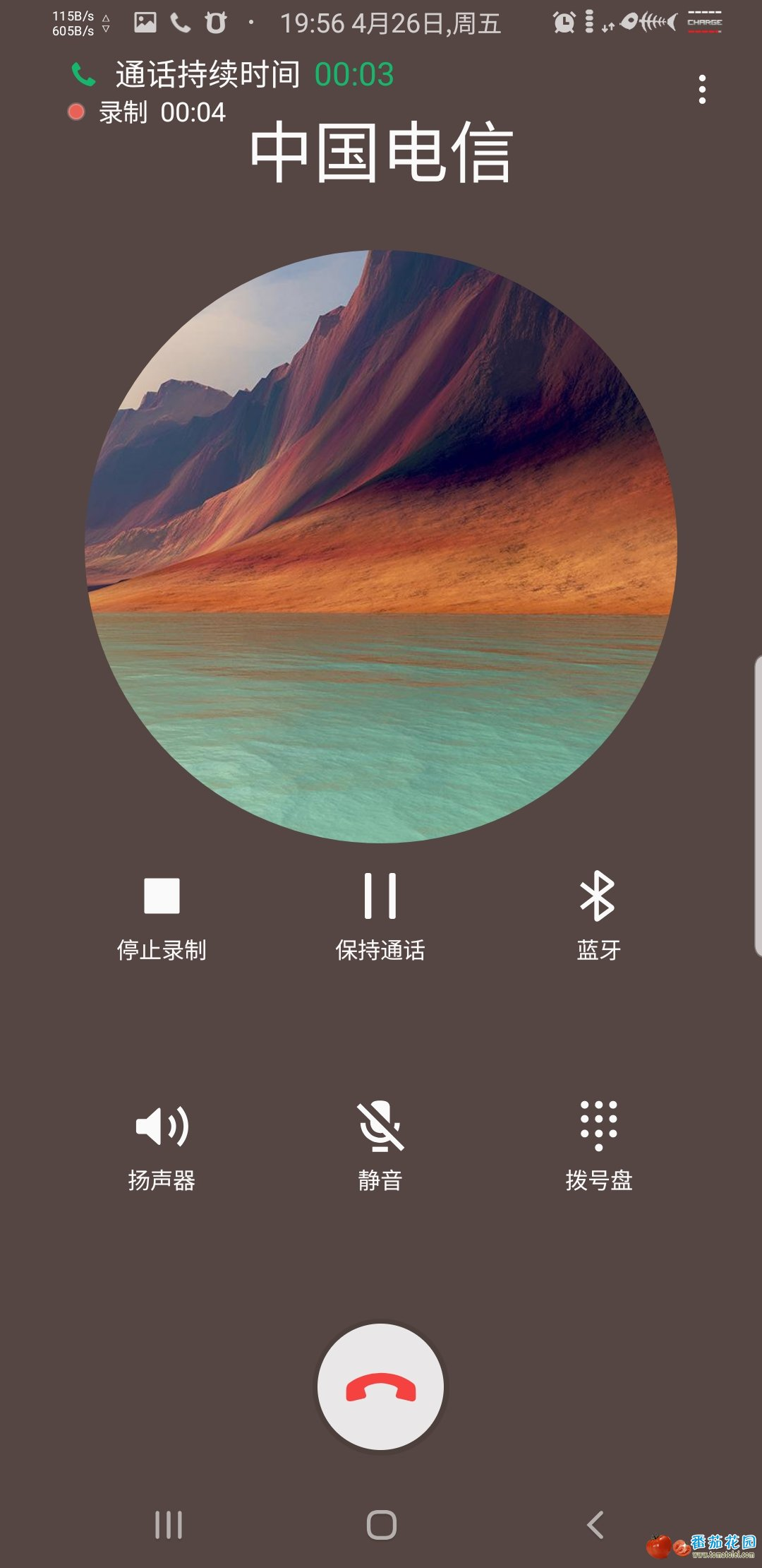 Screenshot_20190426-194135_One UI Home.jpg