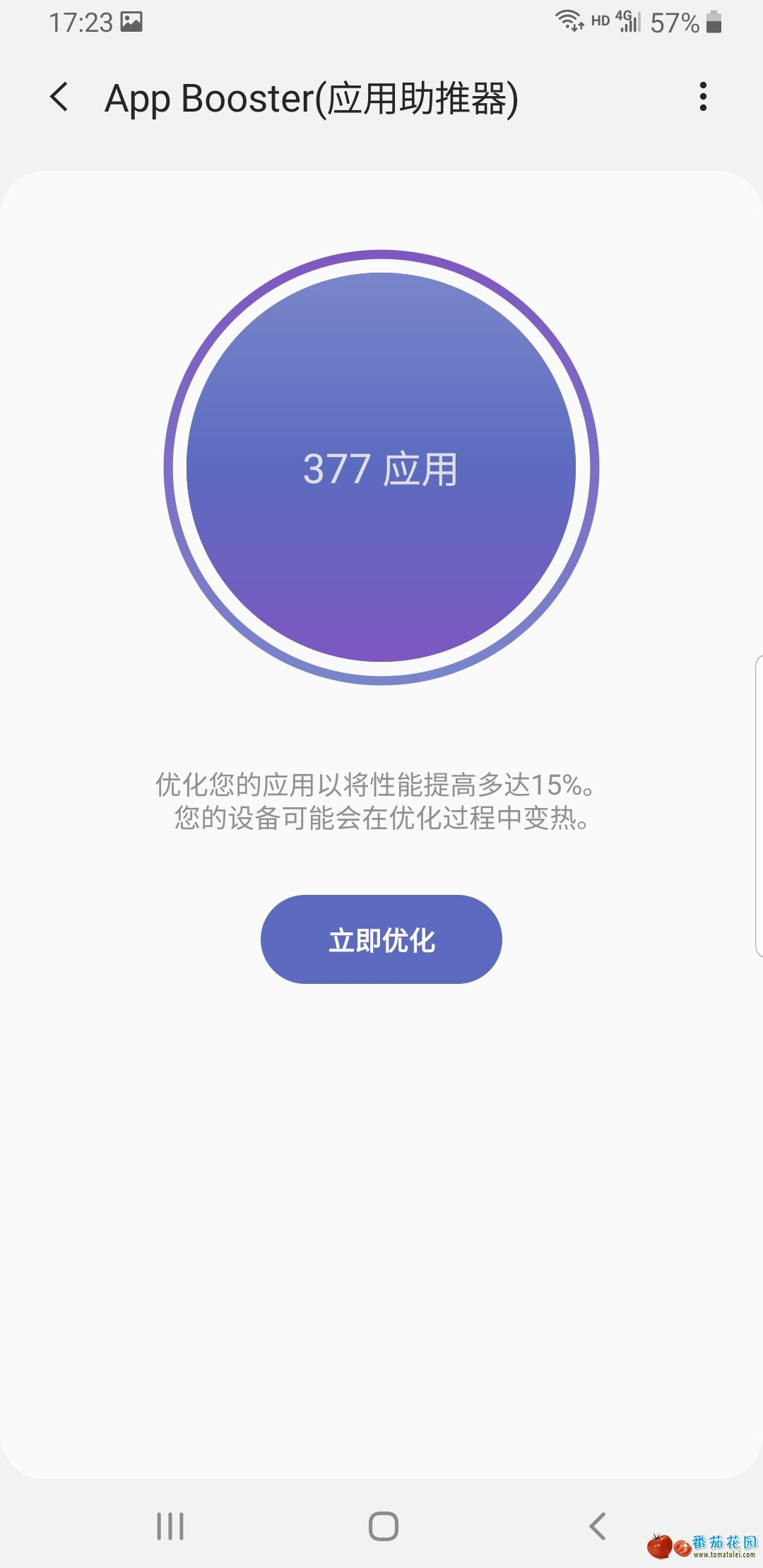 Screenshot_20191109-172341_App Booster.jpg