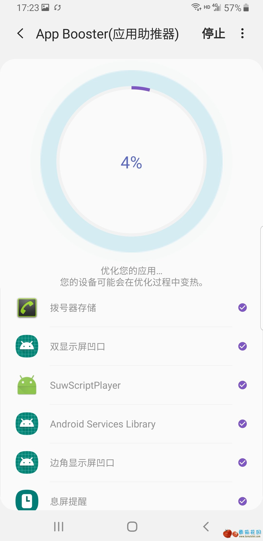 Screenshot_20191109-172356_App Booster.jpg