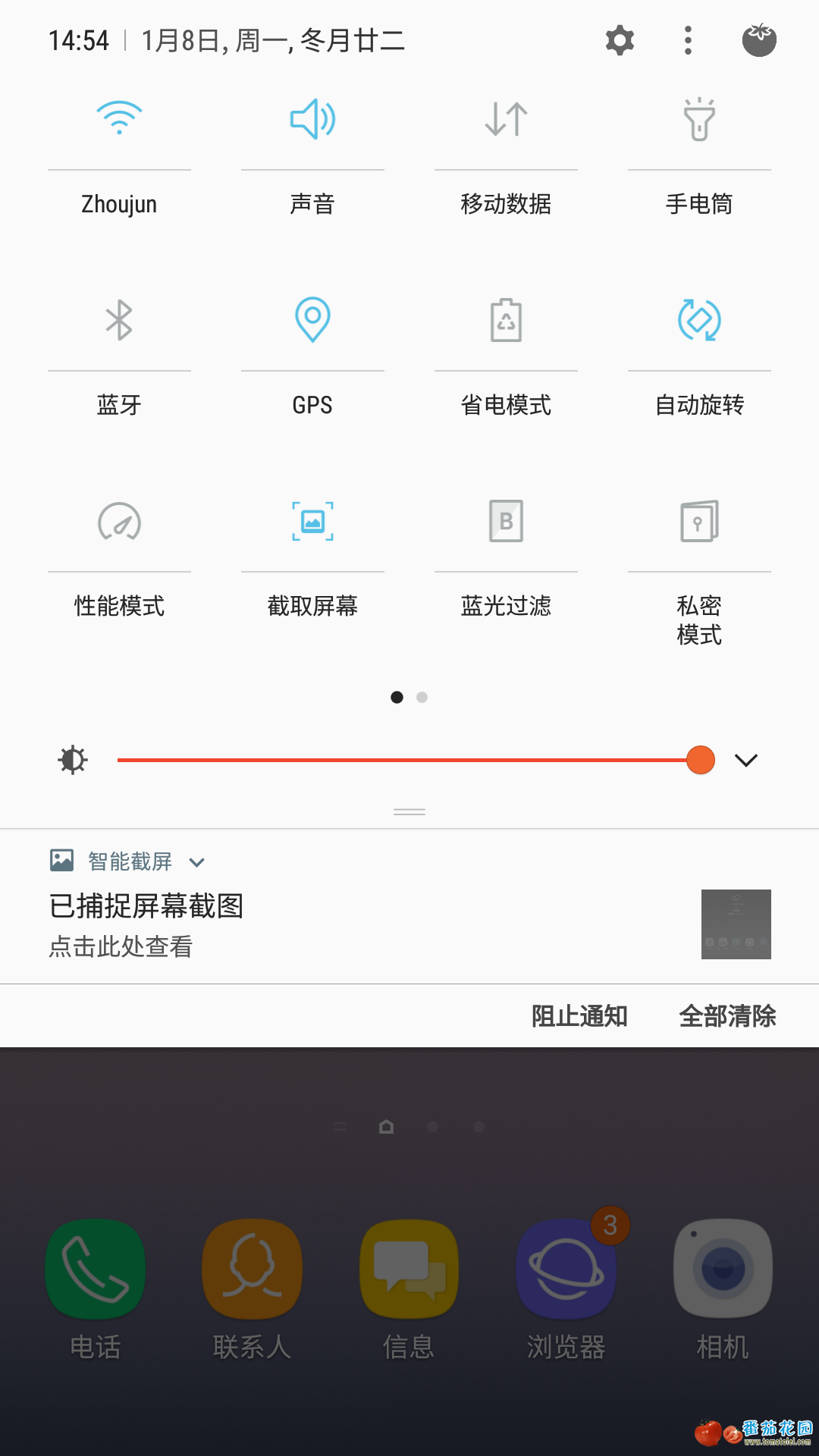 Screenshot_20180108-145401.png