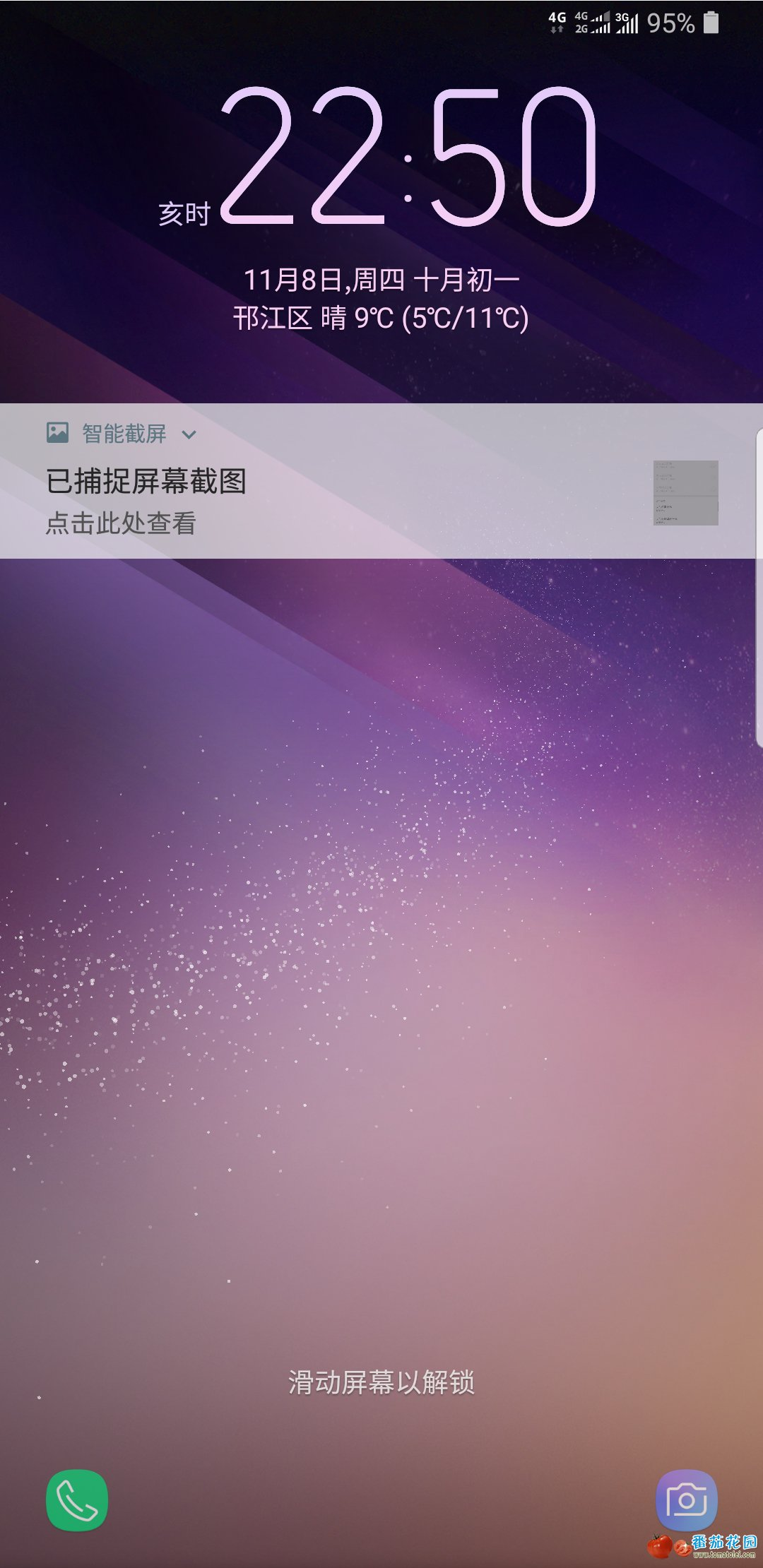Screenshot_20181108-225051_Samsung Experience Home.jpg